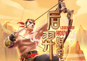legend-of-hou-yi